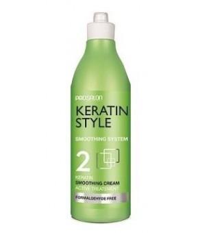 Kératine pour Lissage bresilien PROSALON KERATIN STYLE 500 ml