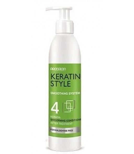Conditionneur post Lissage bresilien N°4 PROSALON KERATIN STYLE 275 ml